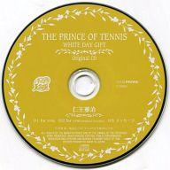 テニスの王子様 WHITE DAY GIFT Original CD 仁王雅治