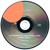 河野マリナ / バルーンシアター Aチャンネル+smile BONUS DISC1