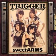 sweet ARMS / sweet ARMS
