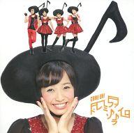 Dream5 / Come On! / ドレミファソライロ[ことりメイン盤] TVアニメ「たまごっち!」 オープニングテーマ収録