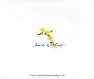 岡崎律子/love&life -Ritsuko Okazaki Private Recoring in 2001-