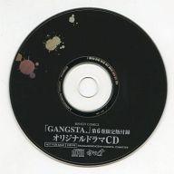 GANGSTA. 第6巻 限定版付録 オリジナルドラマCD
