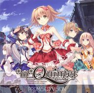 PROMiSED ViSION/Good bye & Good luck ~PS4「*ω*Quintet」OP&EDテーマ