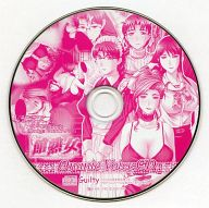 館熟女 ~The immoral residence~ Onanie Voice CD