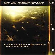 エースコンバット04 シャッタードスカイ サウンドトラック (状態:特殊ケース状態難)