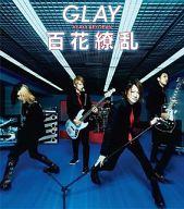 GLAY / 百花繚乱 / 疾走れ!ミライ[DVD付]