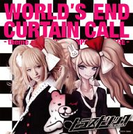 TRUSTRICK / World's End Curtain Call -theme of DANGANRONPA THE STAGE-[完全初回3868枚限定盤]