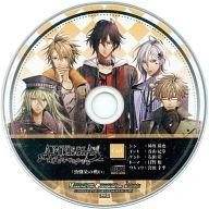AMNESIA LATER×CROWD V Edition ステラワース特典ドラマCD 「幼馴染の戦い」