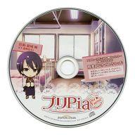 プリPia-プリンス Piaキャロット- アニメイト特典ささやきCD 「授業中にケガしちゃった」