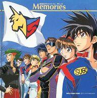 新世紀GPXサイバーフォーミュラ Memories(状態:歌詞カード状態難)