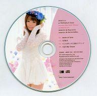 ave;new feat.佐倉紗織 / 「Lumina」オフィシャル通販特典ソロライブ音源CD
