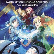 ソードアート・オンライン ソングコレクション Aniplex+ Special Disc
