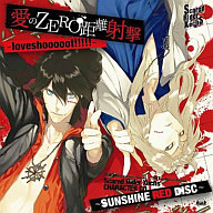 Scared Rider Xechs CHARACTER CD~SUNSHINE RED DISC~ 『愛のZERO距離射撃-loveshooooot!!!!!』(状態:ディスク再生に不具合の出る可能性のある傷)