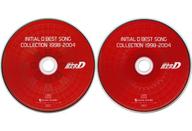 頭文字D BEST SONG COLLECTION 1998-2004[初回限定盤](状態:ディスク1&2のみ)