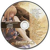 PARADISE LOST 新装版 初回版特典サントラCD