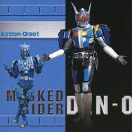 仮面ライダー電王 COMPLETE CD-BOX Action-Disc1