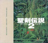 聖剣伝説2 ORIGINAL SOUND VERSION(状態:ケース状態難)