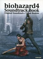 バイオハザード4 サウンドトラック ブック(状態:カバー状態難)