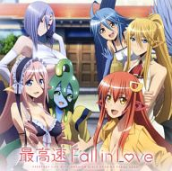 最高速 Fall in Love ~TVアニメ「モンスター娘のいる日常」オープニングテーマ