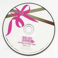 美男高校地球防衛部LOVE! きゃにめスペシャルCD その3