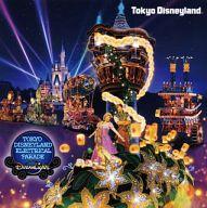 東京ディズニーランド エレクトリカルパレード・ドリームライツ ~2015 リニューアル・バージョン~