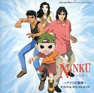 NINKU -忍空- ナイフの墓標 オリジナル・サウンドトラック (状態:歌詞カード状態難)