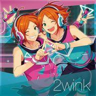 あんさんぶるスターズ! ユニットソングCD Vol.6 2wink