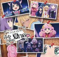ドラマCD SHOW BY ROCK!! 「プラズマジカ ぷるぷる♪夏合宿」