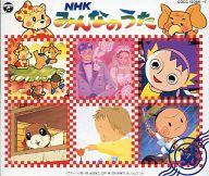 NHK みんなのうた ベスト50