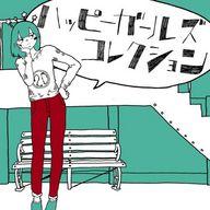 石風呂 / ハッピーガールズコレクション[DVD付]