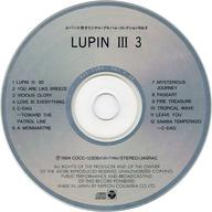 ルパン三世 オリジナルサウンドトラック 3 (1979年度発表作品) (状態:ディスクのみ)