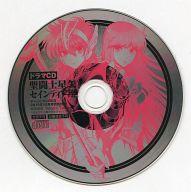 ドラマCD 聖闘士星矢 セインティア翔(チャンピオンRED 2015年12月号特別付録)