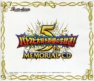 バトルスピリッツ バトスピ大好き声優の生放送! 5th MEMORIAL CD
