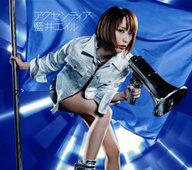 藍井エイル / アクセンティア[DVD付初回限定盤] ~PSVita「デジモンワールド -next order-」メインテーマ
