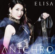 ELISA / ANICHRO[Blu-ray付初回生産限定盤A]