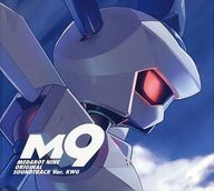 MEDAROT NINE ORIGINAL SOUNDTRACK VER.KWG(状態:設定資料集欠品)