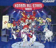 コナミ・オールスターズ1993 ~夢のミュージック・ステーション  (状態:スリーブケース・ジャケット状態難)
