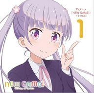 TVアニメ「NEW GAME!」ドラマCD 第1巻