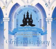 THE IDOLM@STER CINDERELLA GIRLS -アイドルマスター シンデレラガールズ- 4thLIVE TriCastle Story 「Starlight Castle」