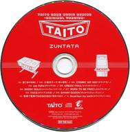 TAITO GAME MUSIC REMIXS -ORIGINAL VERSION-