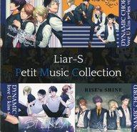 DYNAMIC CHORD feat.Liar-S V edition オフィシャル通販特典CD 「Liar-S Petit Music Collection」