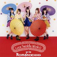Luce Twinkle Wink☆ / go to Romance>>>>>[通常盤A] ~TVアニメ「うらら迷路帖」エンディングテーマ