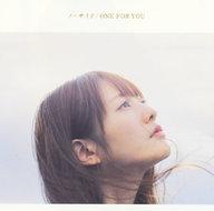 瀧川ありさ / ノーサイド/ONE FOR YOU[通常盤] ~TVアニメ「ALL OUT!!」第2クールエンディングテーマ