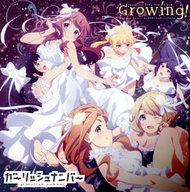 ガーリッシュ ナンバー キャラクターソング・ミニアルバム ~Growing!~