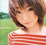 水樹奈々 / supersonic girl[通常盤]