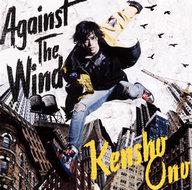 小野賢章 / Against The Wind[アーティスト盤] ~「劇場版 黒子のバスケ LAST GAME」挿入歌