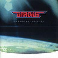 グラディウス・アーケードサウンドトラック (状態:ディスク2欠品)