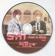 S+h / Just A Wish Type-B アニメイト限定盤特典CD 「After the ネコ旅 ~ぱくぱくワニ編~」