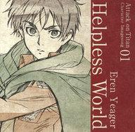 TVアニメ「進撃の巨人」キャラクターイメージソングシリーズ Vol.01 エレン・イェーガー(CV:梶裕貴)