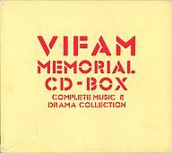 銀河漂流バイファム コンプリート・ミュージック&ドラマ・コレクション メモリアル・コレクション CD-BOX[完全限定生産盤] (状態:収納BOX状態難、ディスク1、2に再生不具合の出る可能性の傷有り)